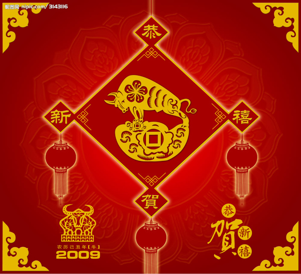 chinese new year card2.jpg