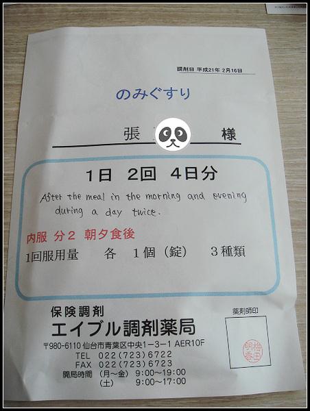DSC05664.jpg