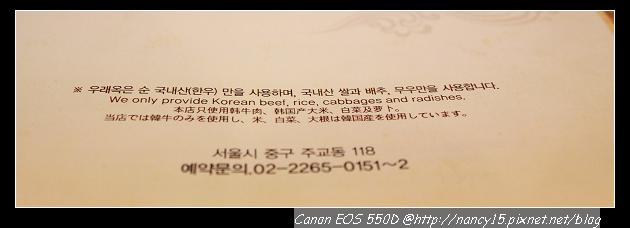 IMG_9779.jpg