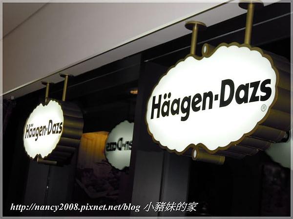 Haagen-Dazs1.JPG
