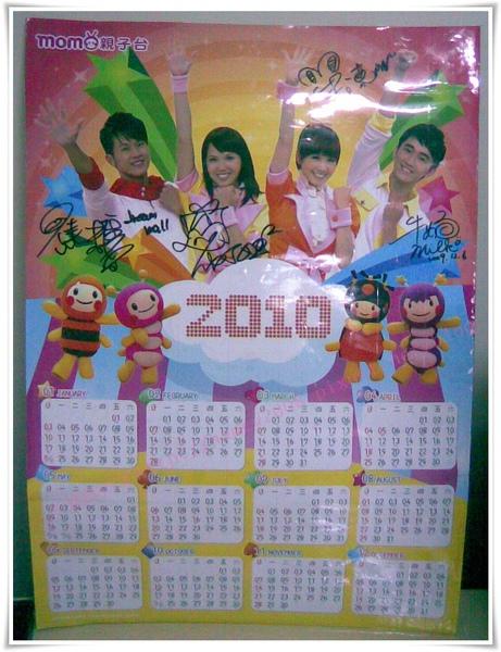 2009.12.06 - 15MOMO家族(夢時代).jpg