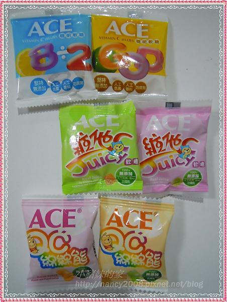 ACE軟糖1.JPG
