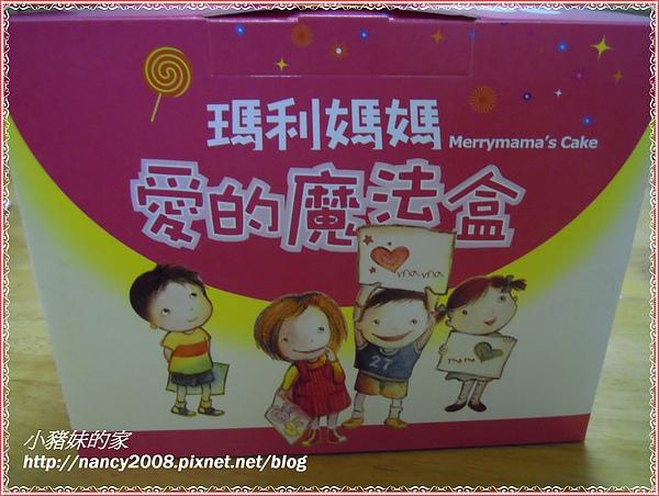 愛的魔法盒2.JPG