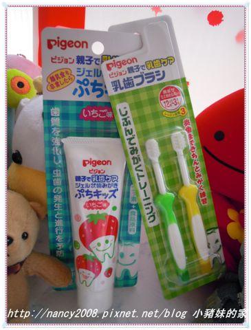 貝親兒童牙刷組1.jpg