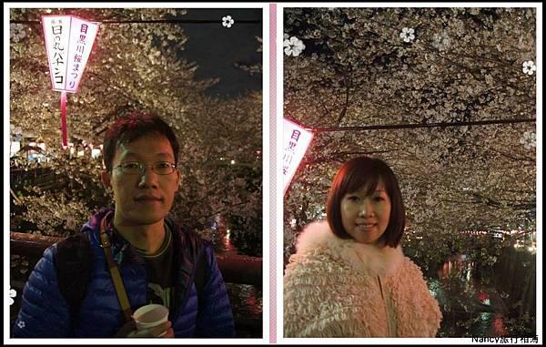 日本東京賞櫻 (2).jpg