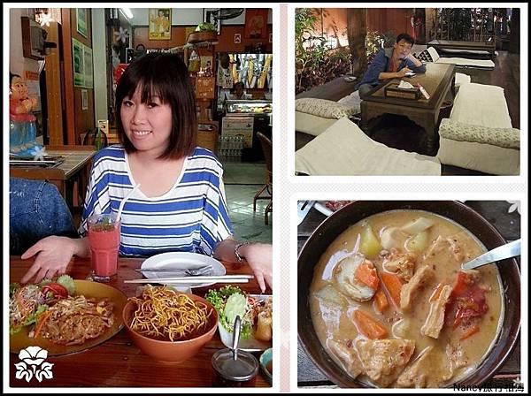 泰國清邁與PATTAYA.jpg