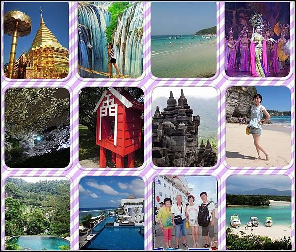 2014旅遊點滴