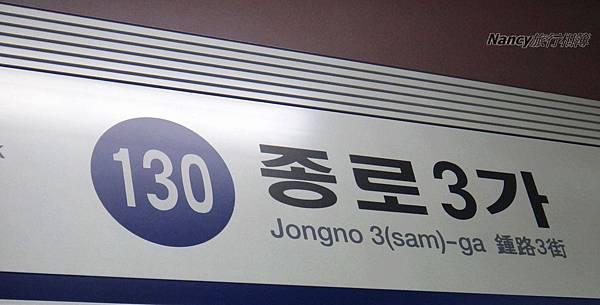 DSC07448.JPG