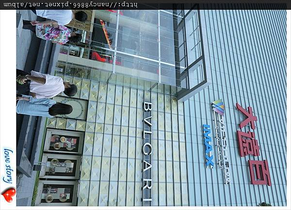 IMG_0360_副本