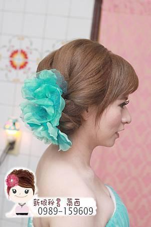 側邊包頭.編髮.浪漫花朵.新娘造型.新娘髮型.訂婚造型