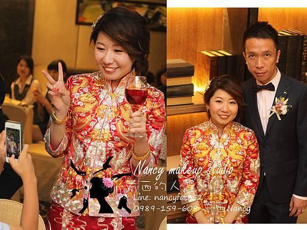 中式裙褂.新娘秘書.萳西.結婚.午宴