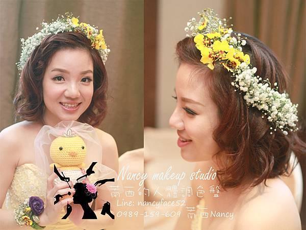 新娘.鮮花造型.三重.蘆洲.新秘.萳西