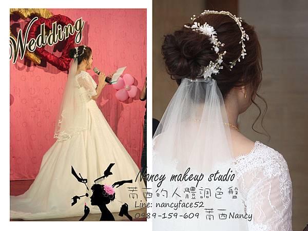 新秘.結婚.訂婚.三重.蘆洲.新娘.白紗造型
