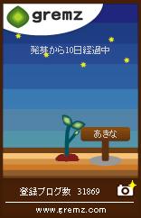 1236774107_03105.jpg