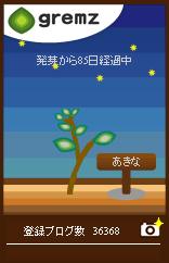 1243264401_07026.jpg