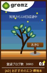 1247059321_01927.jpg