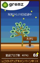 1250596746_03172.jpg