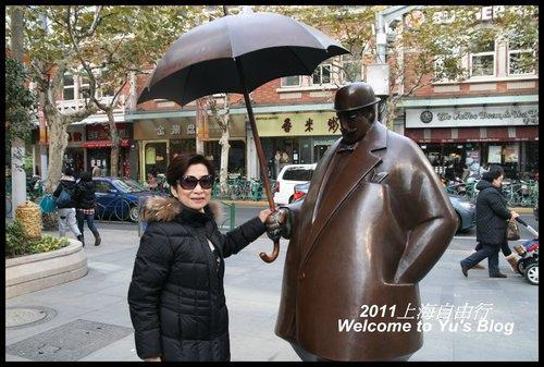 共撐一把傘