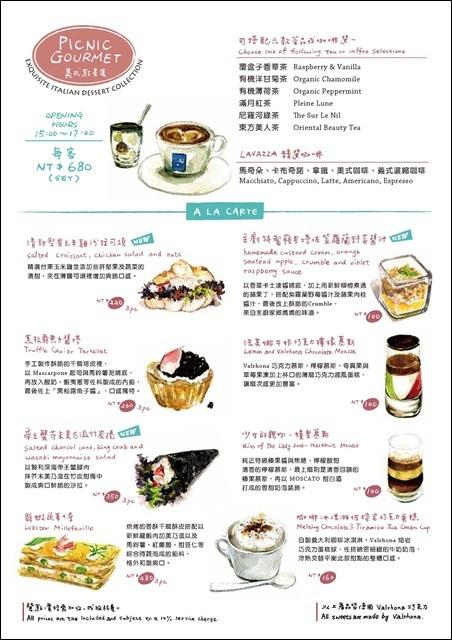 2013-12-下午茶菜單 (2).jpg