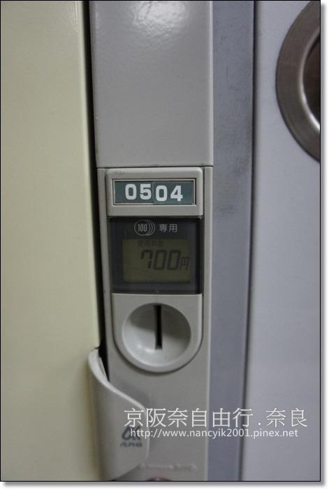 _DSC6680