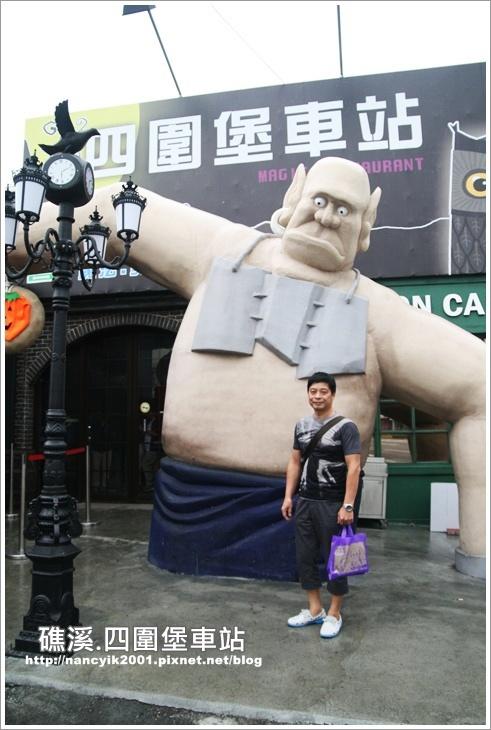20141024四圍堡車站