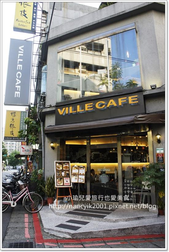VILLE CAFE