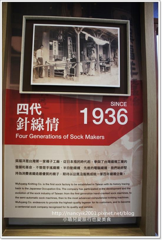 20150613吳福洋襪子
