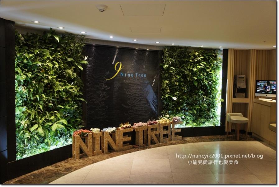 Nine Tree
