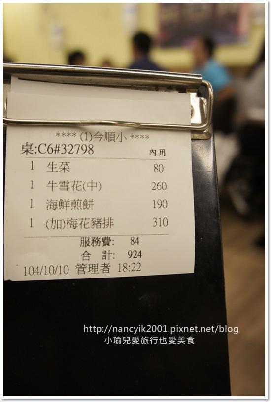 _DSC0209.JPG