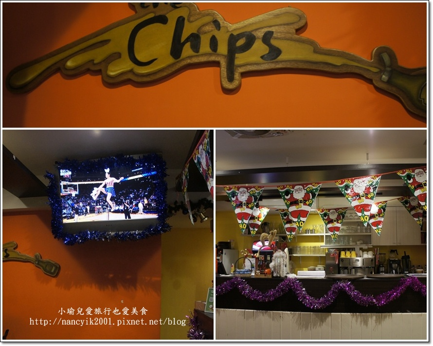 20151125 chips