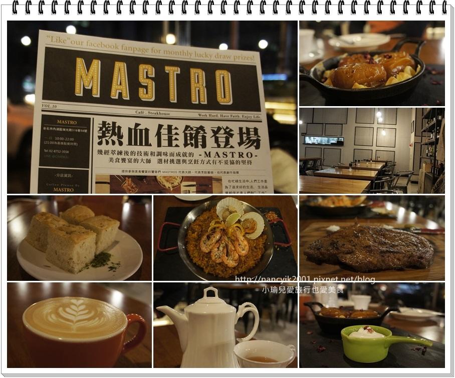 20160122Mastro