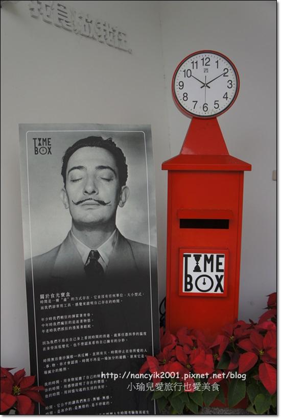 20151205 time box