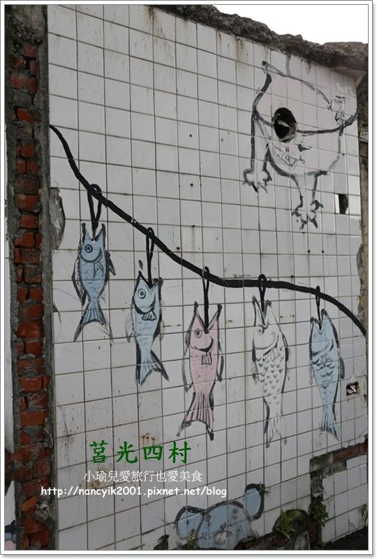 20160528莒光四村