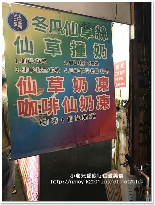20161203廟口鴨香飯9.jpg