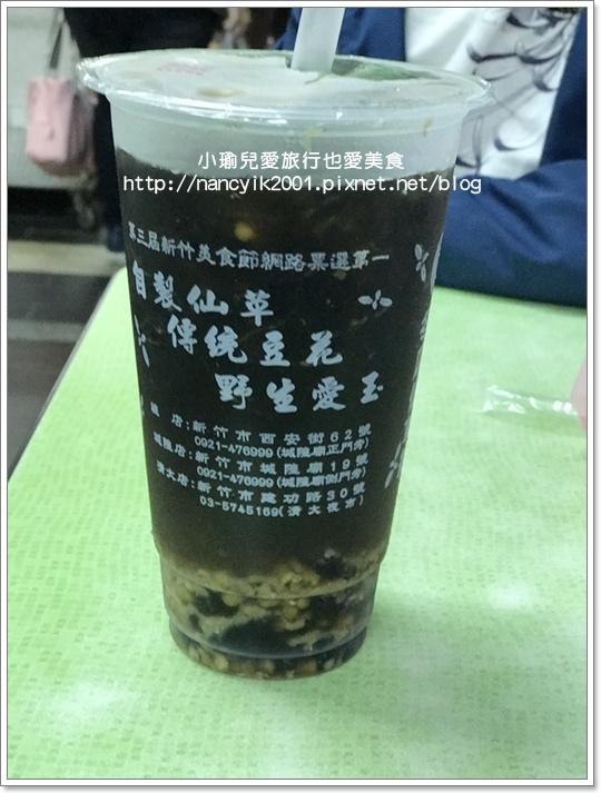 20161203廟口鴨香飯8.jpg