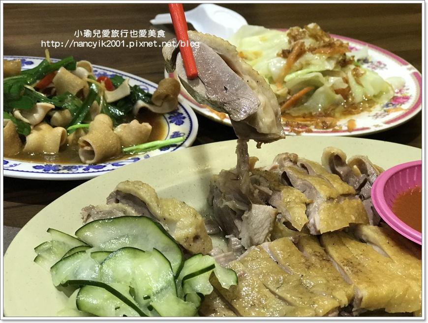 20161203廟口鴨香飯19.jpg