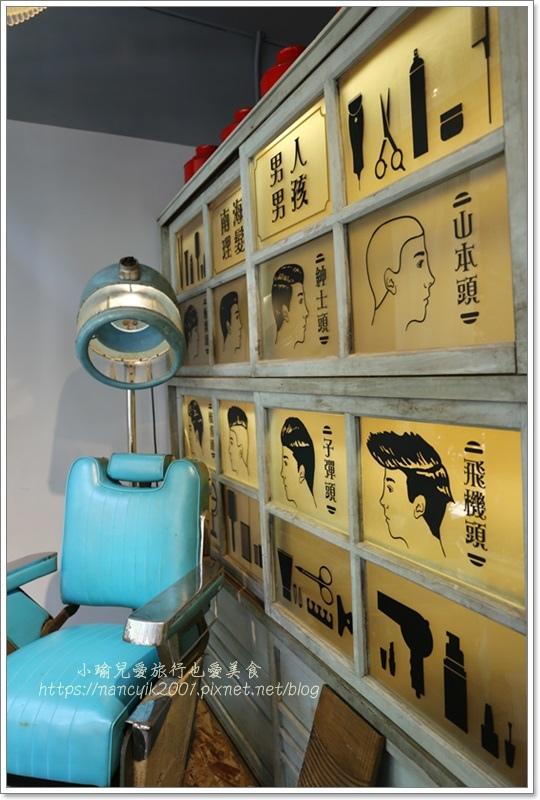 南海理髮廳