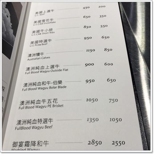 德朗餐廳 018.jpg