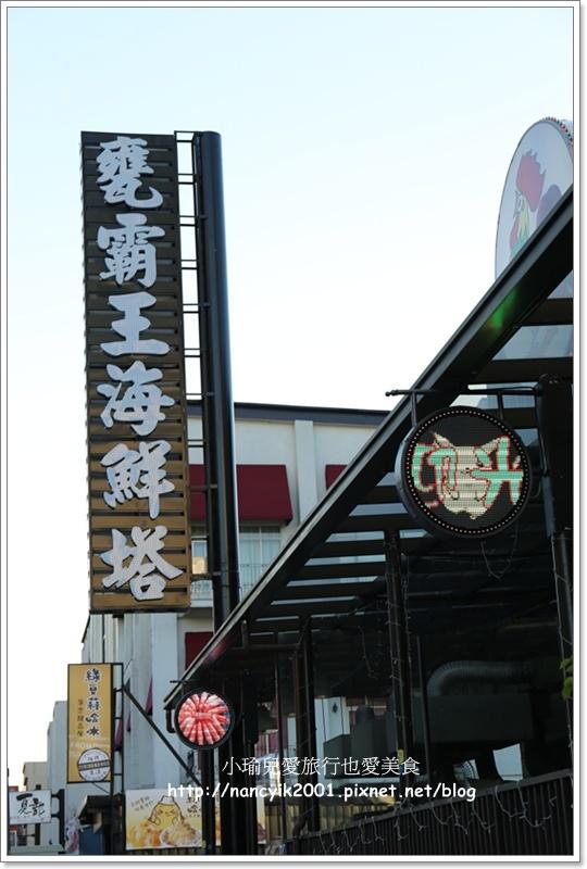 20170826甕霸王甕仔雞