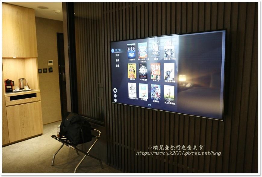 201708台北東旅 Hotel East Taipei