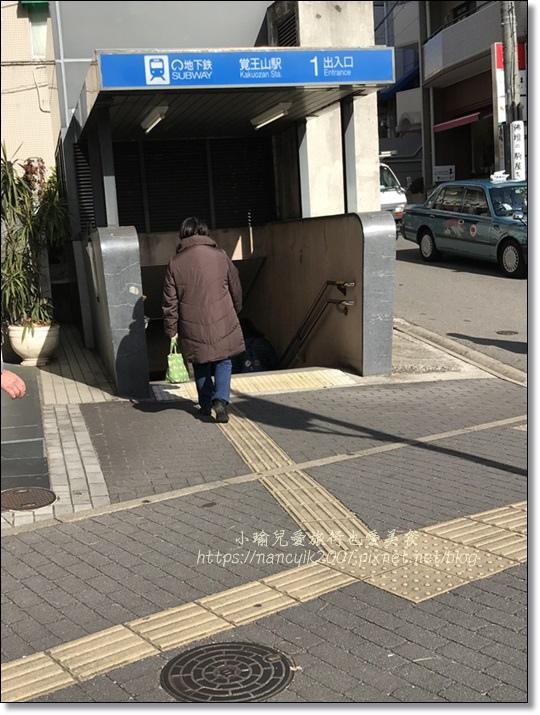 覺王山商店街