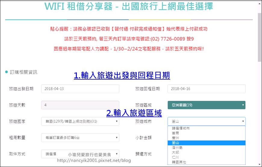 WIFI1.bmp
