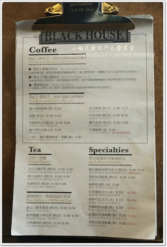 黑宅咖啡8