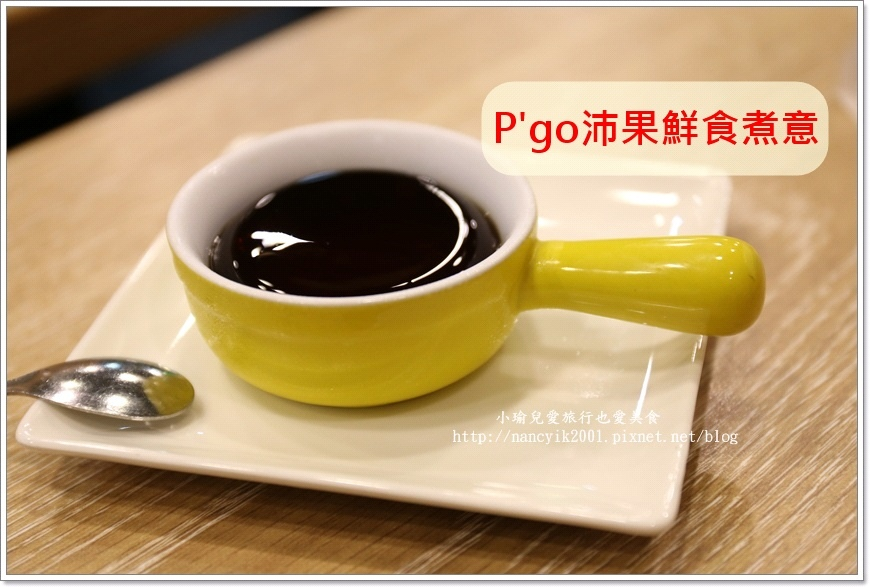 IMG_3979.JPG