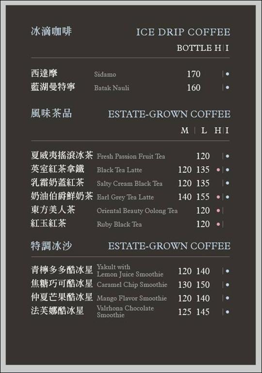 20180520酷多思menu2