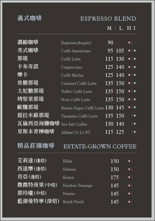20180520酷多思menu1