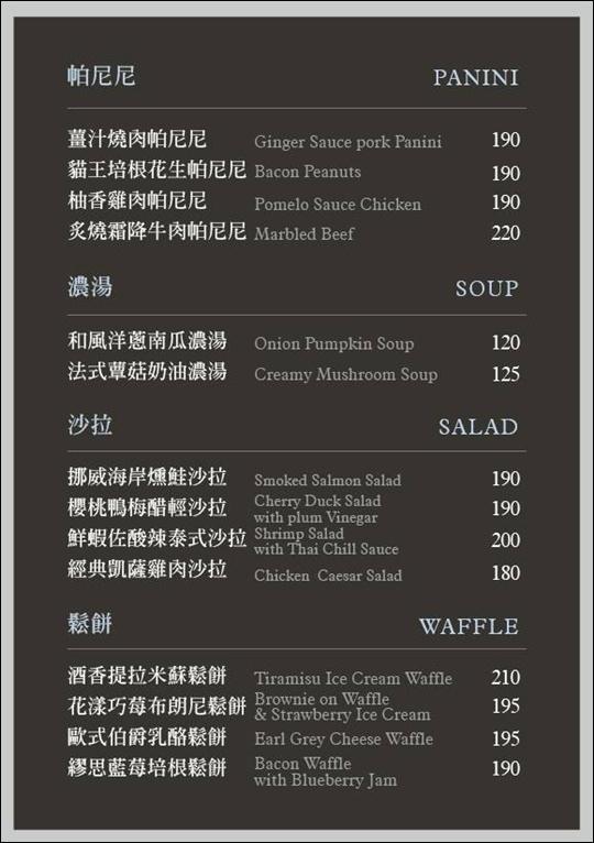 20180520酷多思menu3