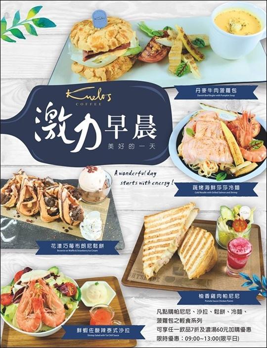20180520酷多思menu5