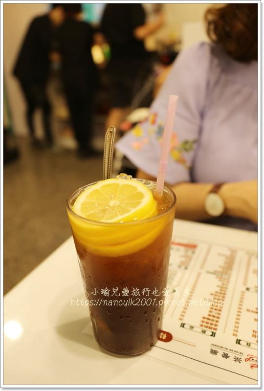 林口中環茶餐廳