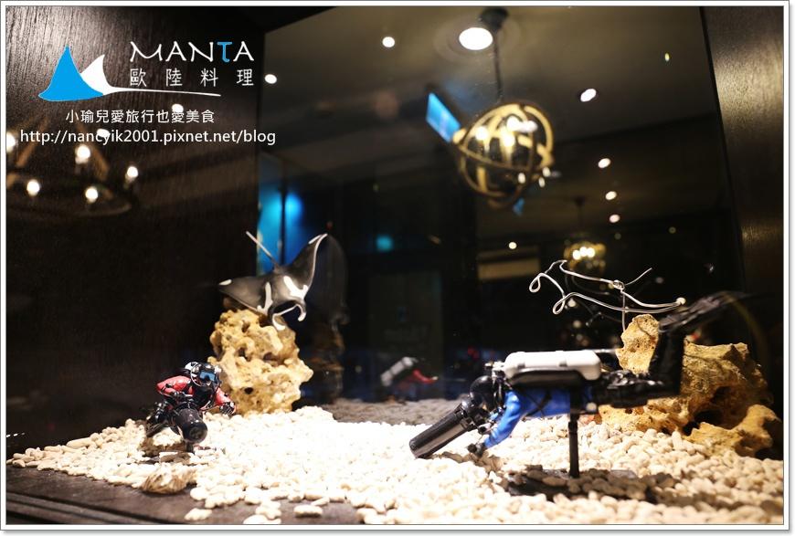 MANTA歐陸料理9